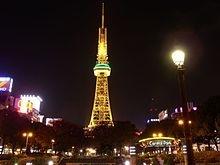 名古屋市のシンボル『名古屋テレビ塔』へお出かけください