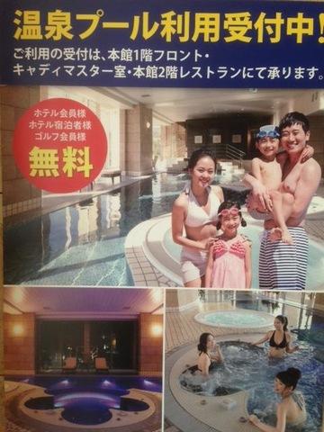 綜合リゾートホテルです♪