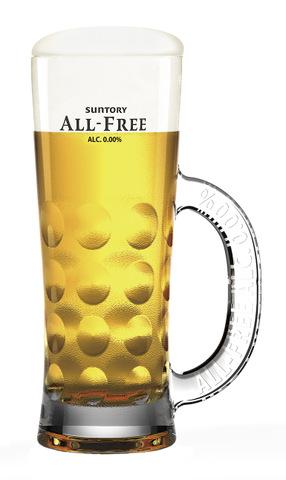 ひと味違う!ノンアルコールビール
