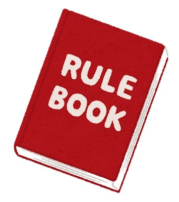 新ルール改正から一年