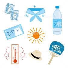 感染対策と暑さ対策
