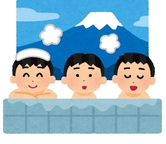 入念な感染対策の上、大浴場を御利用下さい