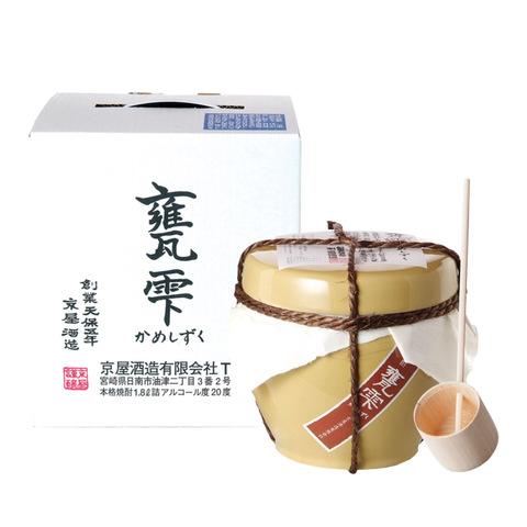 180年以上の歴史を持つ本格芋焼酎