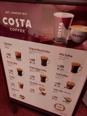 イギリス生まれのヨーロピアンコーヒー