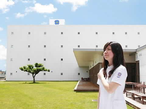 琉球リハビリテーション学院(沖縄県国頭郡金武町)