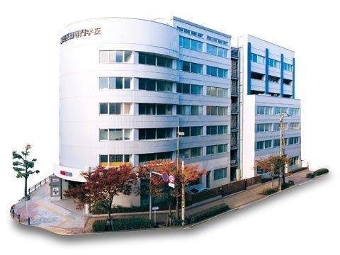 福岡医健専門学校(福岡県博多区)