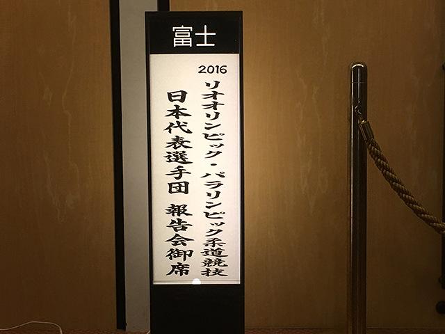 会場風景�@