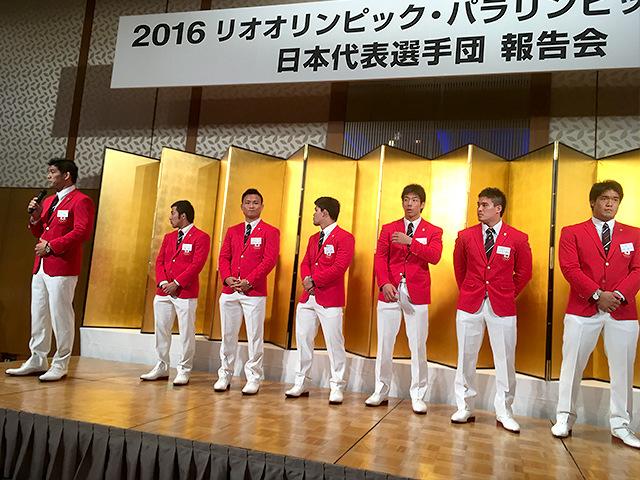 リオデジャネイロ柔道競技(五輪) 日本代表選手団 報告会