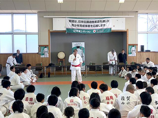 講道館青少年育成講習会が兵庫県淡路島で開催