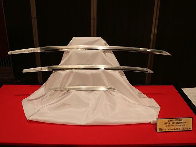嘉納治五郎師範没後八十周年記念贈呈刀(刀、脇指、短刀)