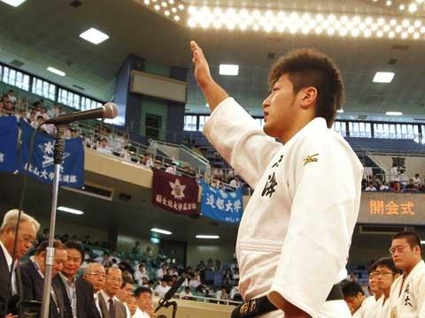 選手宣誓 吉田優也選手(東海大学)