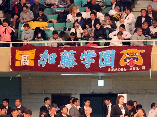 加藤学園高校