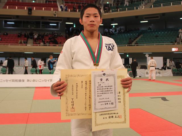 男子60kg級優勝 古賀 玄暉