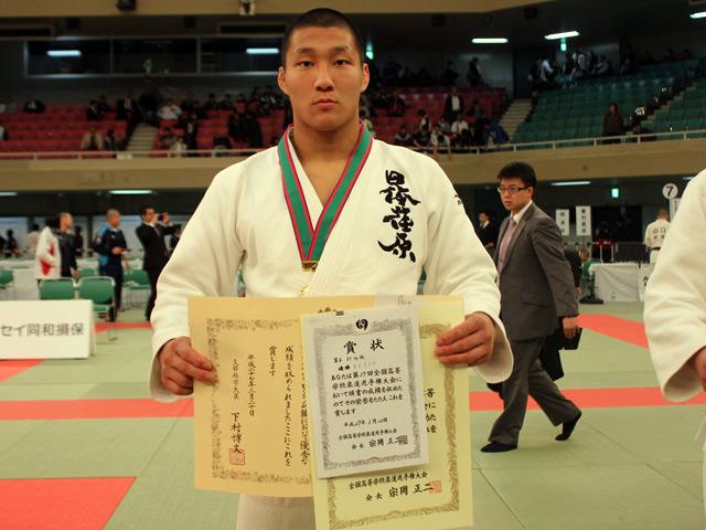 男子81kg級優勝 藤原 崇太郎
