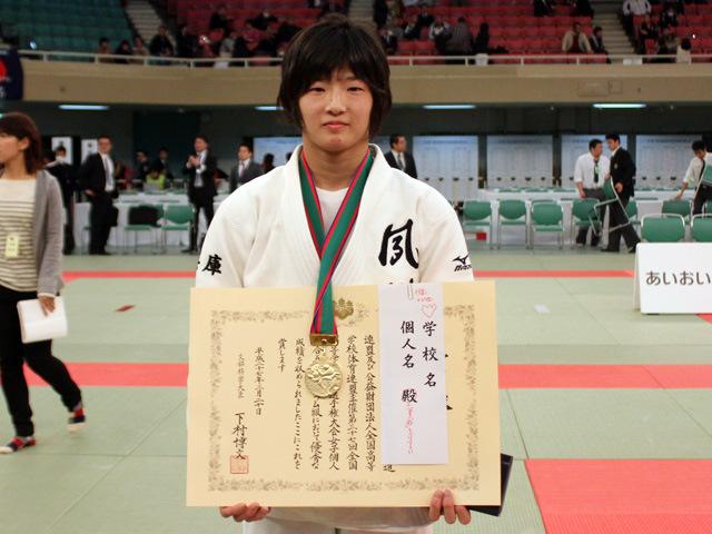 女子52kg級優勝 坂上 綾