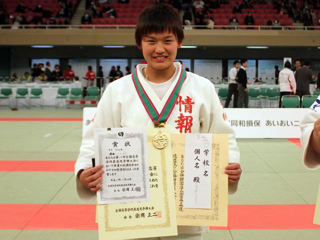 女子70kg級優勝 青柳 麗美
