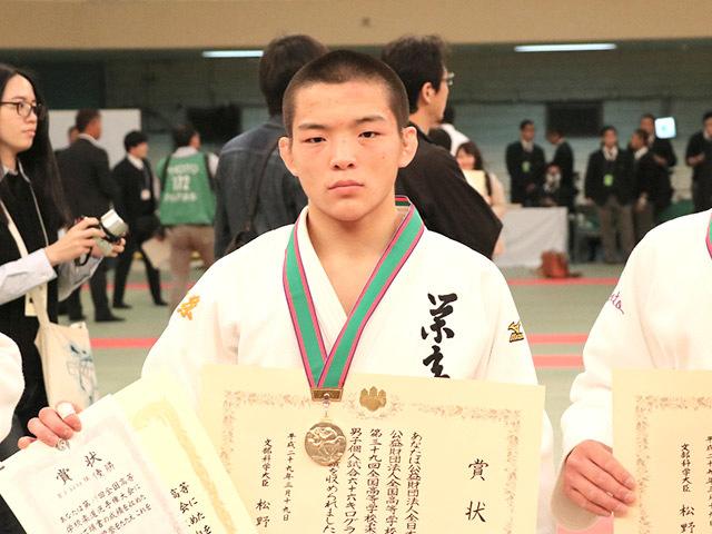 男子66kg級優勝西願寺哲平