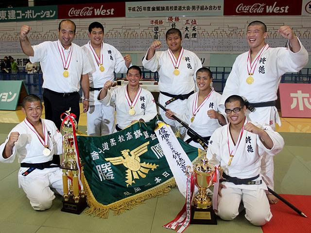 小川雄勢が大将戦を制し、修徳高校が初優勝!