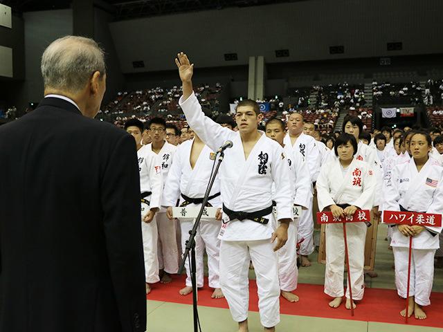 大会レポート「第92回 平成30年度金鷲旗高校柔道大会 開会式」