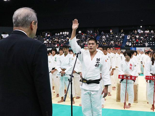 第93回 令和元年度金鷲旗高校柔道大会 男女合同開会式