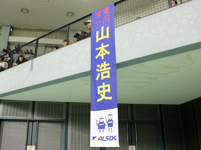 綜合警備保障:ALSOK