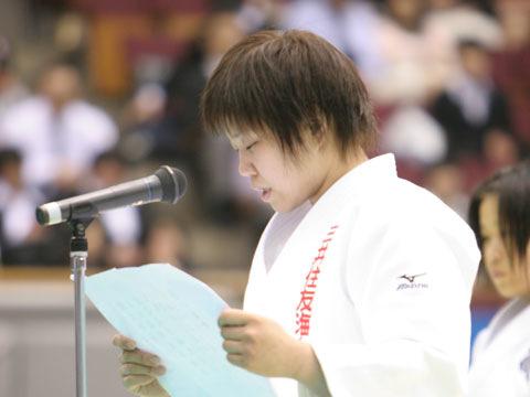 上野巴恵選手の選手宣誓