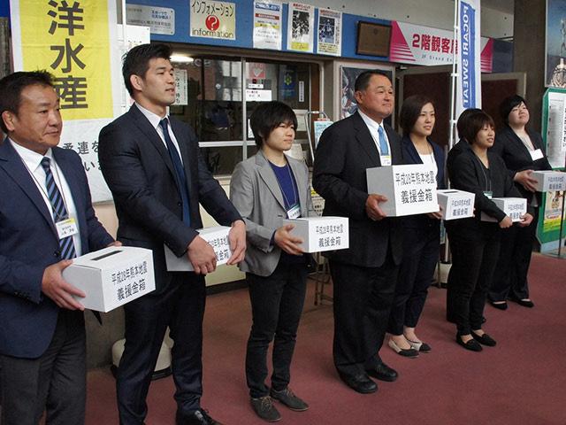 平成28年 熊本地震 義援活動