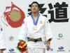 男子100kg級 表彰式 金メダル獲得 穴井隆将選手