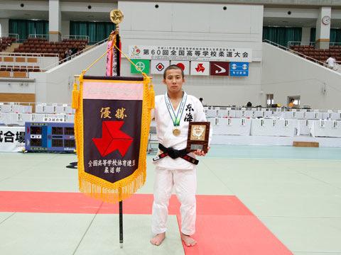 優勝した��藤直寿選手(東海大学付属相模高校)