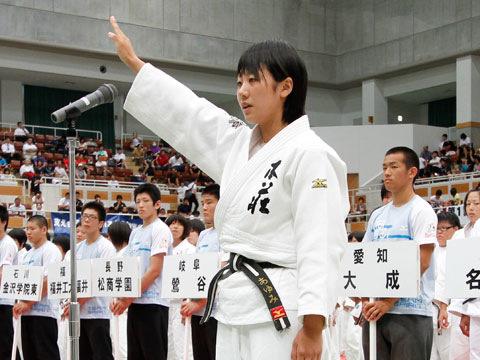 選手宣誓 越川あゆみ選手(本荘高校)