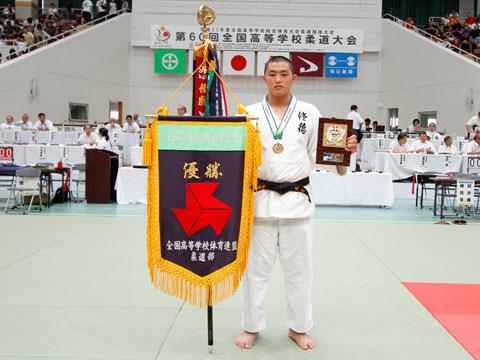 優勝した長倉友樹選手(修徳高校)