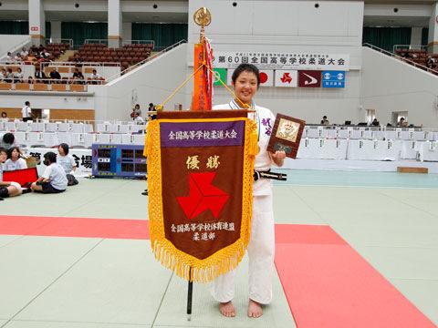 優勝した佐野賀世子選手(高岡龍谷高校)