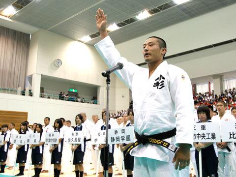 選手宣誓 富山県立小杉高校 林選手