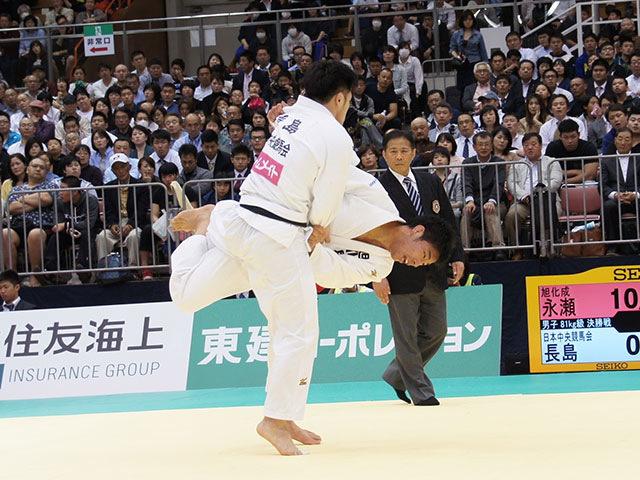 81kg級 永瀬貴規 vs 長島啓太