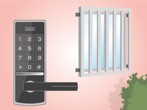 侵入犯罪から家と財産を守る