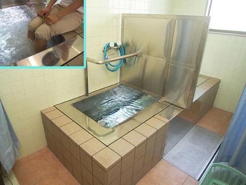足湯のある接骨院