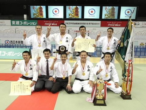 金鷲旗高校柔道大会の結果