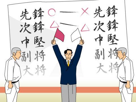 副賞の現金30万円…
