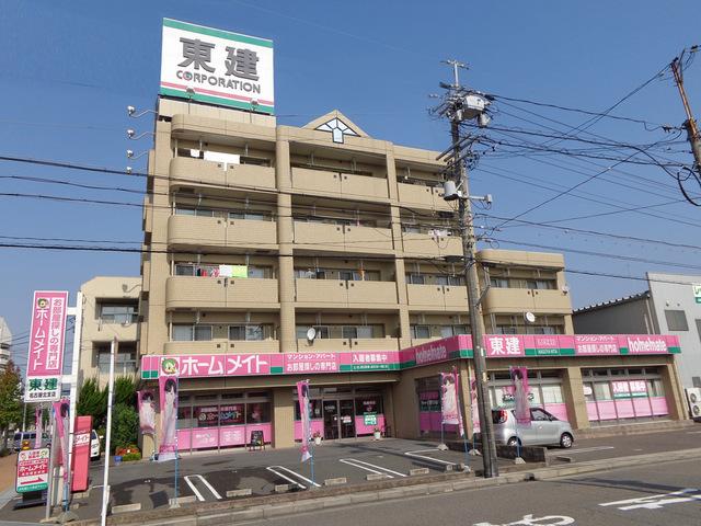 名古屋北支店