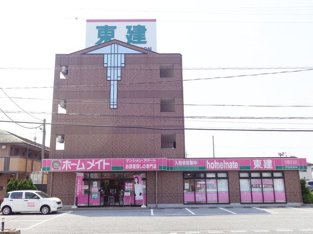 宇都宮支店