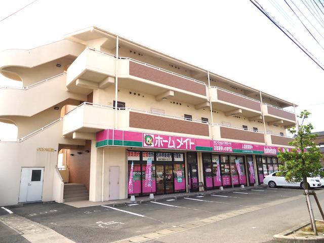 徳島営業所