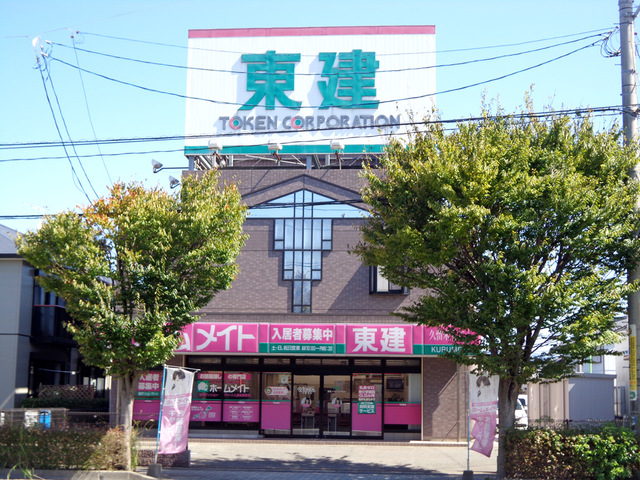 久留米支店