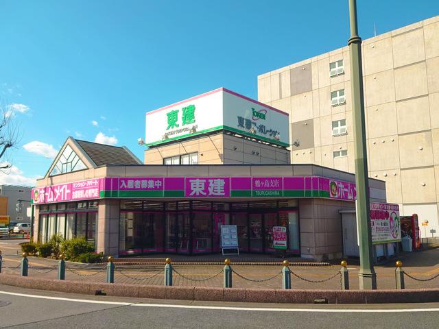 鶴ヶ島支店