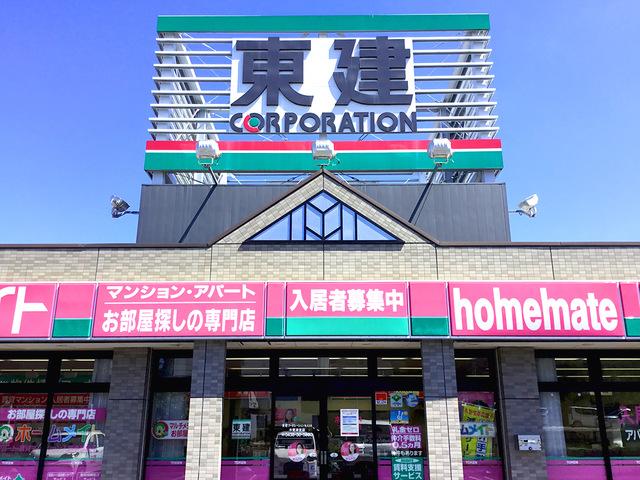 木更津支店