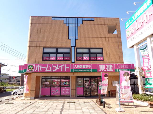 倉敷西支店