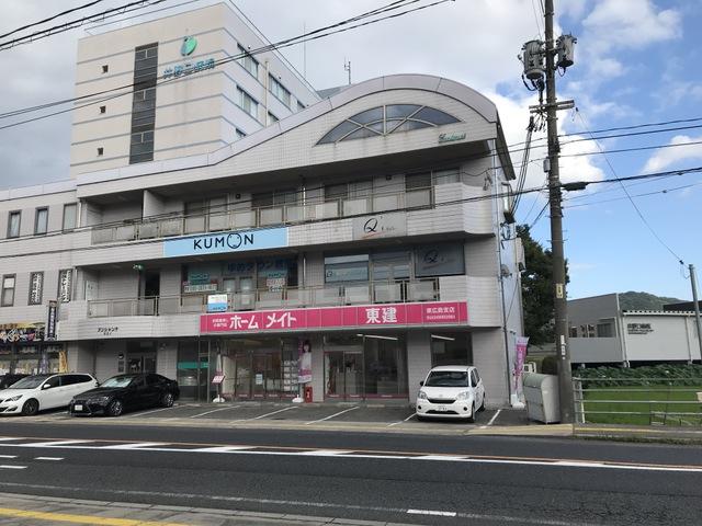 東広島支店