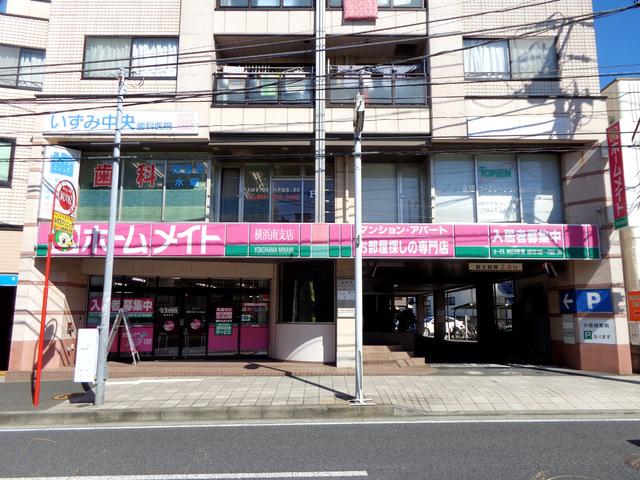横浜南支店